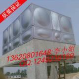 不锈钢组合水箱-不锈钢保温水箱生产商-水箱价格咨询