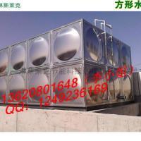 中山太阳能热水工程水箱- 空气源热泵保温水箱报价-生活用水水塔批发