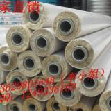 保温管生产厂家-聚氨酯发泡管供货商-聚氨酯保温管报价