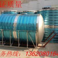 淋斯莱克欢迎定制不锈钢保温水箱-加工PPR保温管-聚氨酯发泡管-水罐
