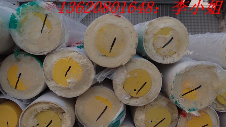 供应精密聚氨酯发泡保温管、保温管系列、保温管安装