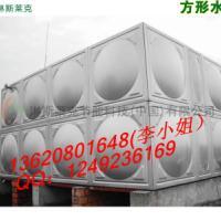 佛山方形消防水箱直销-消防水箱批发价-焊接式消防水箱制作