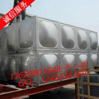 太阳能支架水箱报价-支架保温水箱特卖-不锈钢保温水箱系列
