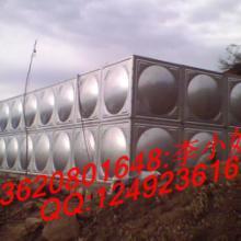 供应 耐高温不锈钢水箱、不锈钢保温容器、不锈钢保温水塔