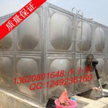武汉生活水箱-宜昌不锈钢组合式水箱-襄樊焊接式方形水箱批发