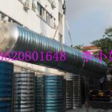 供应西安工程水箱、不锈钢水塔、圆形水箱
