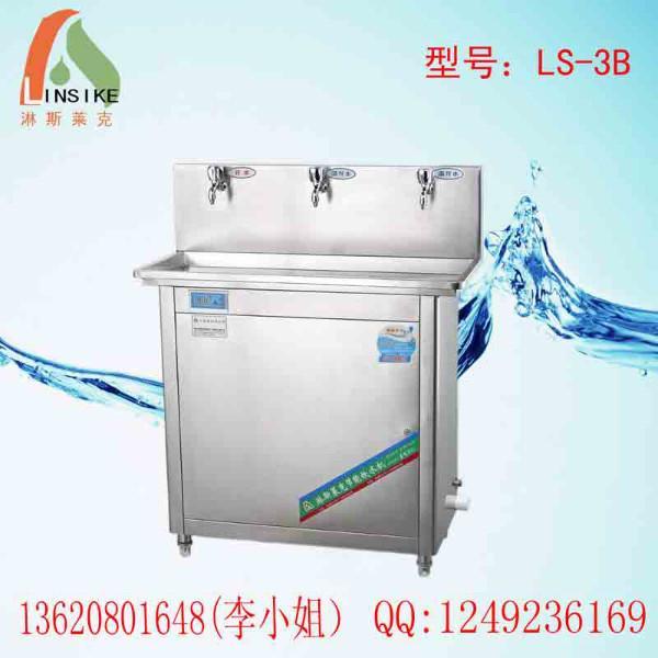 供应校园饮水机批发-校园饮水机哪里有卖-广州校园饮水机批发