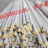 供应PPR超级保温管、超级发泡管、超级聚氨酯保温管