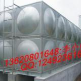 供应灵宝不锈钢热水水容器
