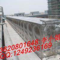 供应惠州组合式水箱、惠州保温水箱、消防水箱