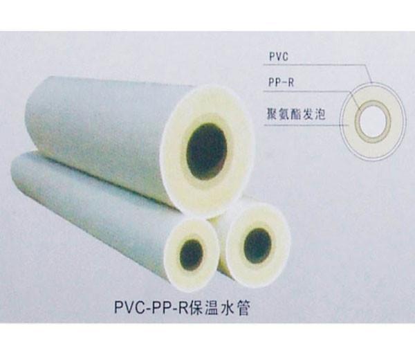 供应全国畅销优质PPR保温管、PPR发泡管、聚氨酯保温系列