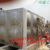 供应保温水箱多少钱-不锈钢组合水箱多少钱-生活水箱价格