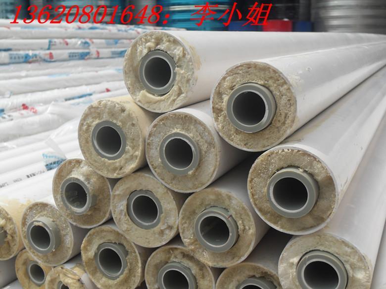 PPR发泡保温管-PPR聚氨酯发泡管厂家直销-PPR保温管价格