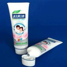 供应化妆品包装软管,医药用品包装软管,塑料软管