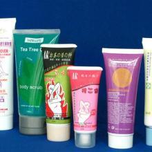 供应化妆品包装软管个人护理用品包装