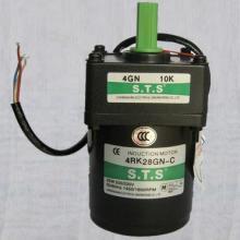 供应可逆减速马达/微型减速电机