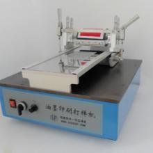 工厂直供凹版CP150油墨打样机、水性油墨打样机凹版打样机凹版油墨打样机批发
