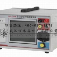 供应电容电感测试仪厂家