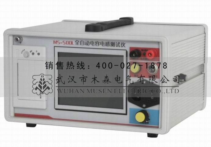 供应电容电感测量仪厂家