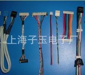 供应LED公母连接线