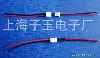 供应LED连接线端子线