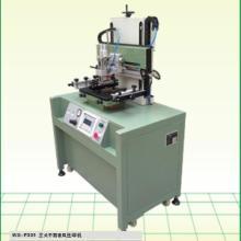 精密平面丝印机,平面印刷机价格,平面印刷机厂家直销批发