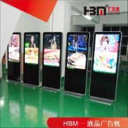55寸三星液晶屏LCD高清网络广告机图片