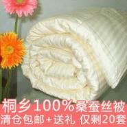 桐乡特级100桑蚕丝被冬被子母被图片
