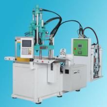 供应YT-55T-X硅胶立式注塑机