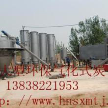 机制木炭机设备不愧为农林废弃物再利用的典范xj1221