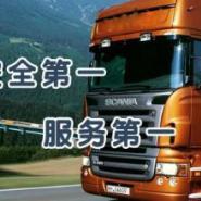 中山到上海物流公司图片
