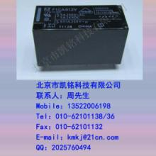 FTR-F1AA005V富士通F1AA005V功率继电器