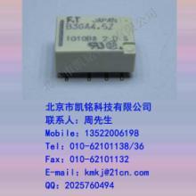 FTR-B3GA45Z富士通B3GA45Z信号继电器