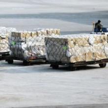 杭州到西安航空货运专线,鸿翔航空货运服务最完美!图片