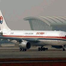 杭州到西安航空货运专线,首选鸿翔航空货运!图片