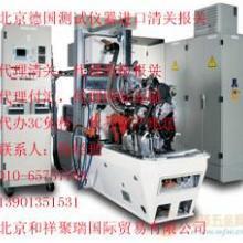 供应北京污染监测仪器进口清关