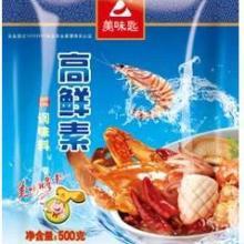 高鲜素厂家直销|供应商|食用香精|添加剂|调味料|咸味香精香料