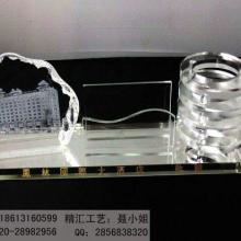 供应山东福州公司开业庆典礼品制作、福州开业促销礼品定做、水晶纪念品批发