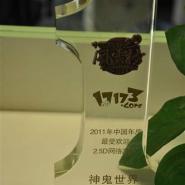 泉州周年活动奖杯制作图片
