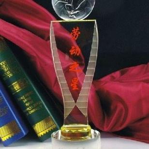 泉州公司年终评选活动奖杯定做图片