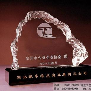 广州公司会议纪念礼品定做图片