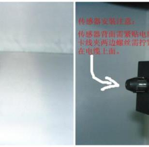 电缆故障指示仪图片