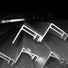 供应铝合金角铝,不等边角铝,挤压异型角铝定做,可按需求定做各种规格图片