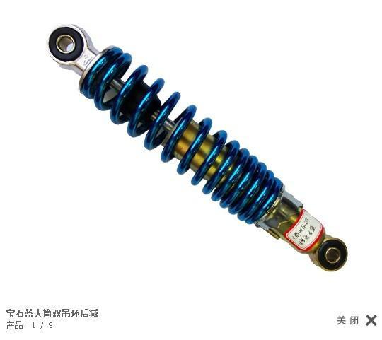 双色液压弹簧减震器图片图片