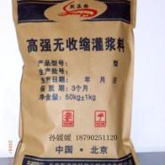 唐山市斯温格灌浆料厂家灌浆料价图片
