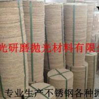 广东惠州各种抛光麻轮生产厂家