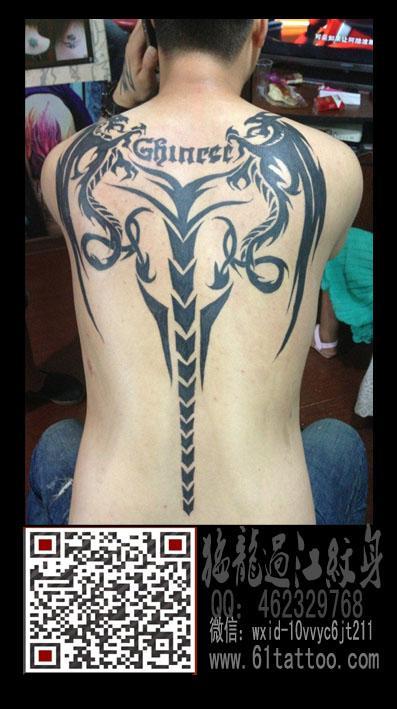 台州清洗纹身图片|台州清洗纹身样板图|台州清洗纹身