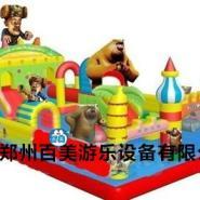 安徽亳州儿童充气城堡图片