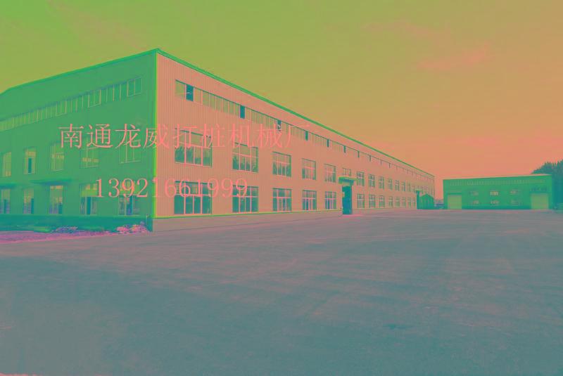 首页 中国公司导航  南通公司 南通柴油打桩锤公司            南通