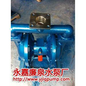 铝合金气动隔膜泵工作原理图片